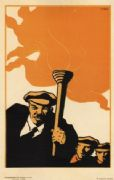 Vintage Russian poster - Orange Torch